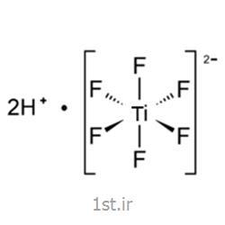 اسید هگزافلوئوروتیتانیک (اسید تیتانیک) با فرمول شیمیایی H2TiF6