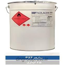 پرایمر 25 لیتری آلتن Altene primer P27