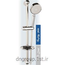 عکس لوازم شیرآلات حمام و دستشوییعلم یونیکا تک کاره D.N مدل DN313