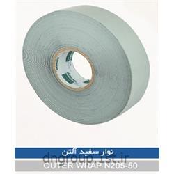 نوار آلتن سفید ALTENE OUTER WRAP N205-50