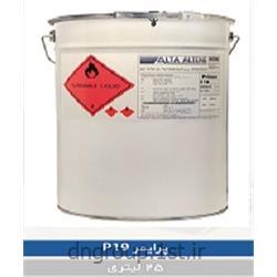 پرایمر 25 لیتری آلتن Altene primer P19