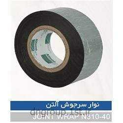 نوار آلتن سرجوش ALTENE JOINT WRAP N310-40