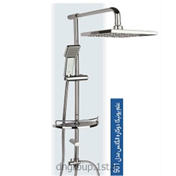 عکس لوازم شیرآلات حمام و دستشوییعلم یونیکا دوکاره (یونیورست) دی ان مدل الگانس DN901