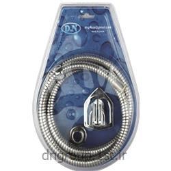 شلنگ توالت کششی وکیوم دی ان D.N