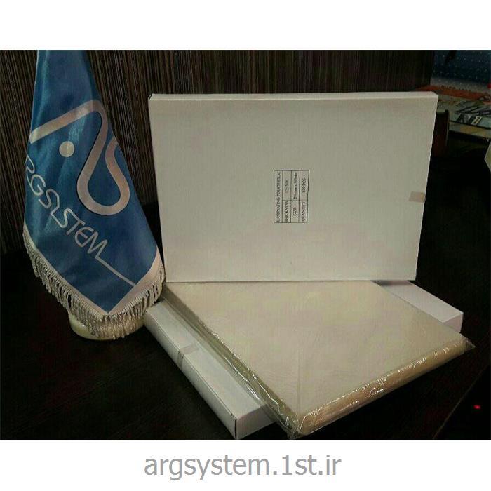 عکس دستگاه لمینیتور ( پرس کاغذ )طلق پرس A4