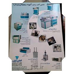 عکس ماشین آلات تولید محصولات کاغذیدستگاه خط زن پنوماتیک