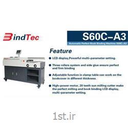 دستگاه صحافی چسب گرم مدل S60C-A3
