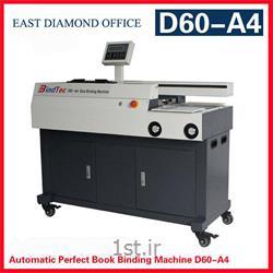 عکس ماشین آلات تولید محصولات کاغذیدستگاه صحافی کتاب چسب گرم مدل D60-A4