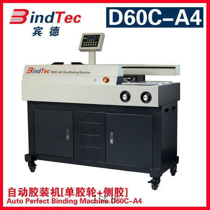 دستگاه صحافی چسب گرم کتاب مدل D60C-A4