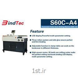 دستگاه صحافی چسب گرم مدل S60C-A4