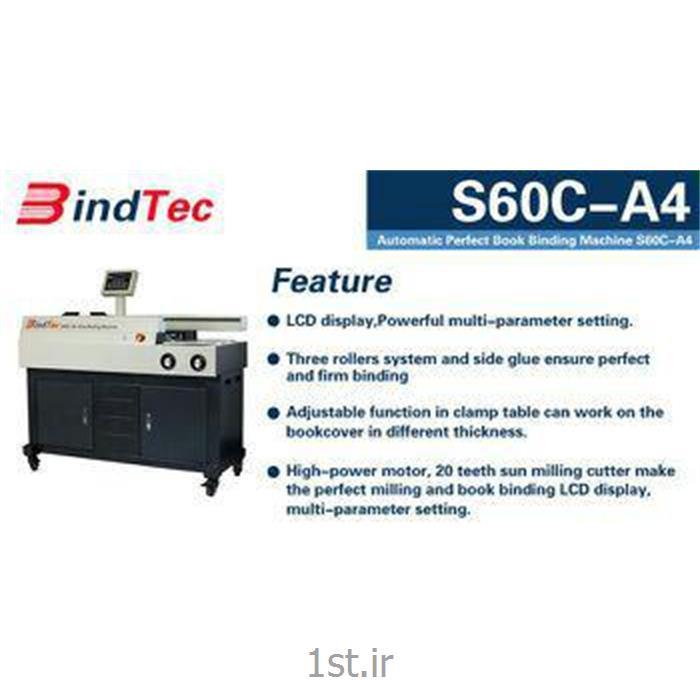 عکس ماشین آلات تولید محصولات کاغذیدستگاه صحافی چسب گرم مدل S60C-A4