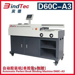 عکس ماشین آلات تولید محصولات کاغذیدستگاه صحافی کتاب چسب گرم مدل D60C-A3