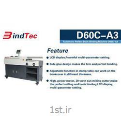 دستگاه صحافی کتاب چسب گرم مدل D60C-A3