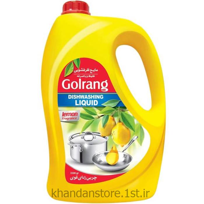 عکس شوینده و پاک کننده هامایع ظرفشویی 4 لیتری گلرنگ