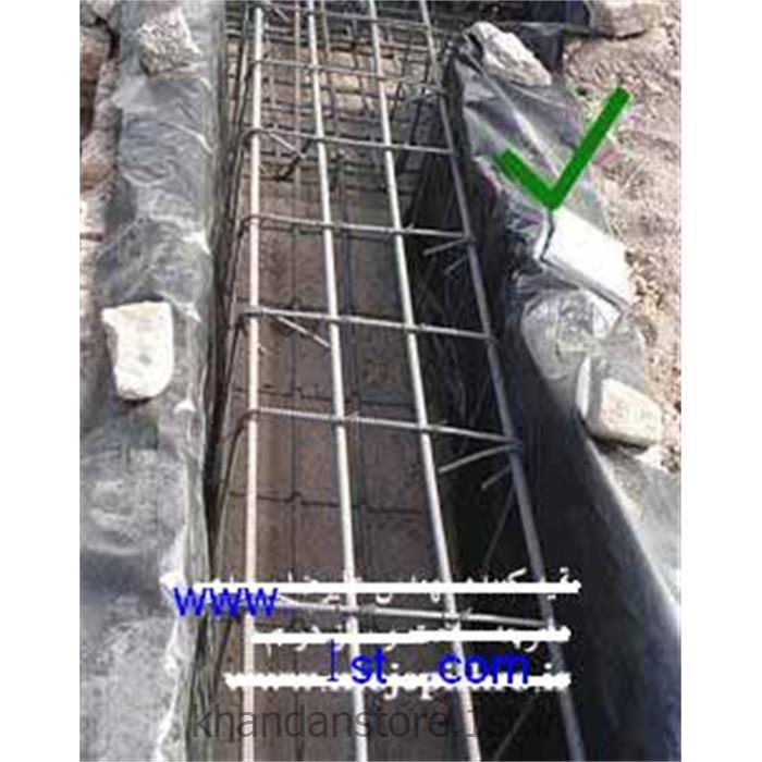 عکس سایر خدمات ساخت و ساز و مشاوره املاکپلاستیک فنداسیون