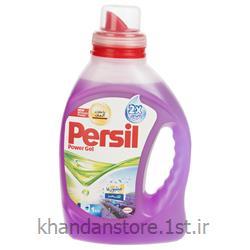 مایع لباسشویی معطر 2.7 لیتری پرسیل