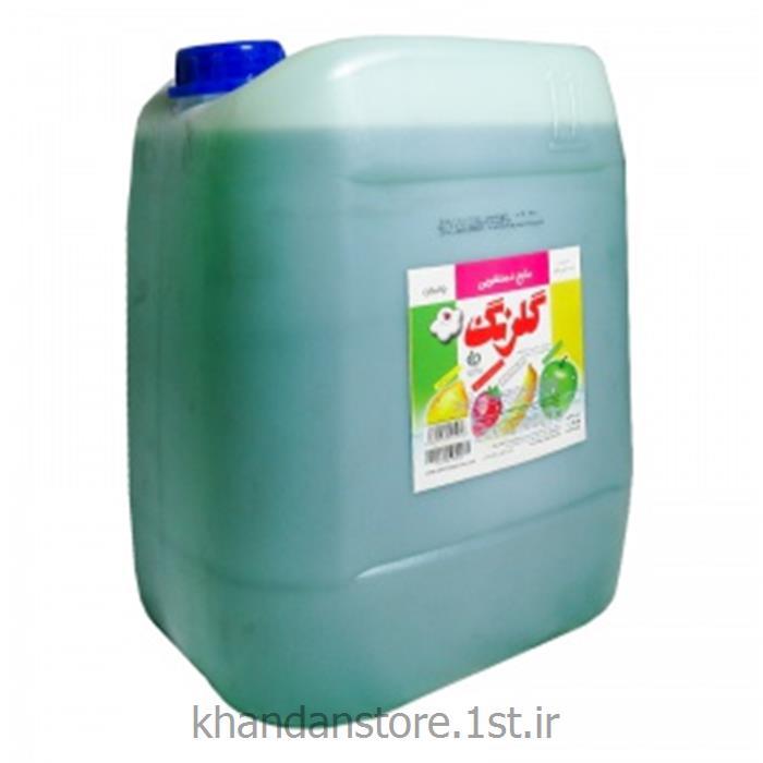 مایع دستشویی 10 لیتری گلرنگ