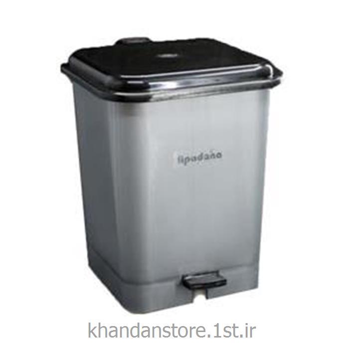 سطل زباله پدالی آپادانا