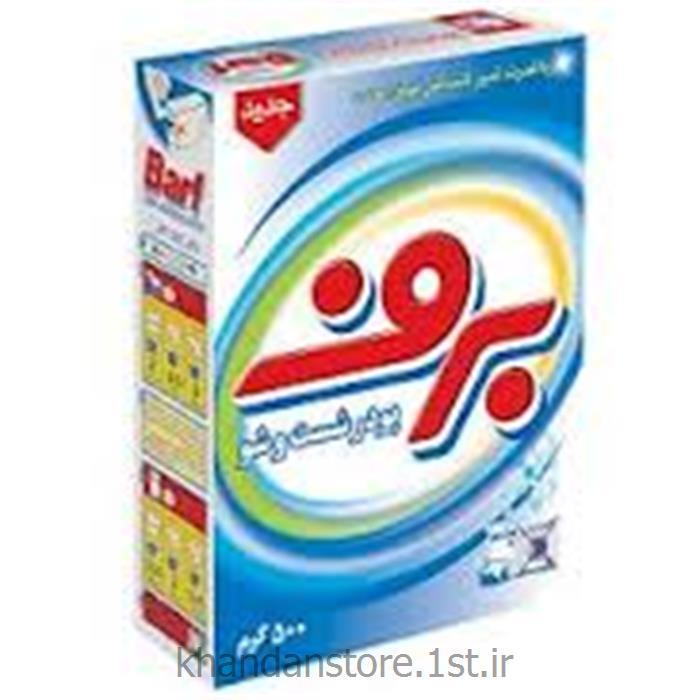 عکس سایر محصولات شستشوپودر رختشویی برف