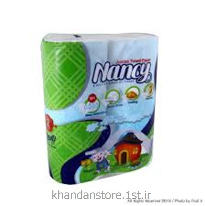 دستمال حوله ای نانسی