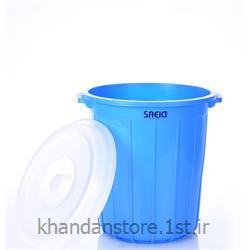 سطل ۶۰ لیتری