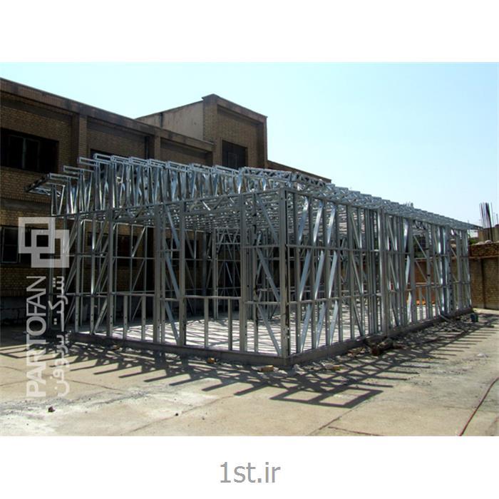 عکس خانه های پیش ساختهساختمانهای توسعه مدارس استان مرکزی به روش پیش ساخته LSF
