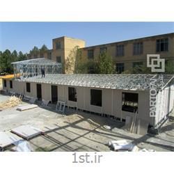ساختمانهای توسعه مدارس استان مرکزی به روش پیش ساخته LSF