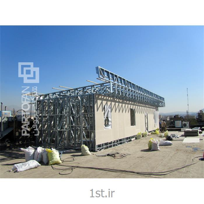 عکس خانه های پیش ساختهاضافه اشکوب ساختمان شهرداری منطقه 8 به روش پیش ساخته LSF