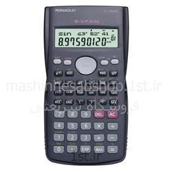 عکس ماشین حسابماشین حساب علمی مهندسی کاسیو مدل CASIO fx-350MS