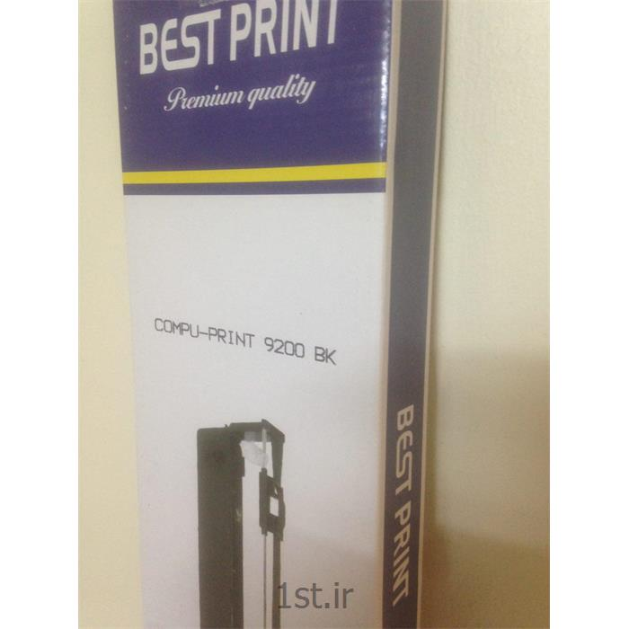 ریبون درایو پرینتر کامپو پرینت compu-print 9200