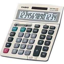 عکس ماشین حسابماشین حساب کاسیو مدل CASIO DM-1400S