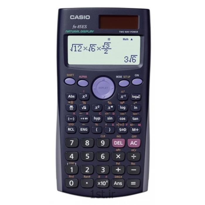 عکس ماشین حسابماشین حساب کاسیو مدل fx-85ES PLUS