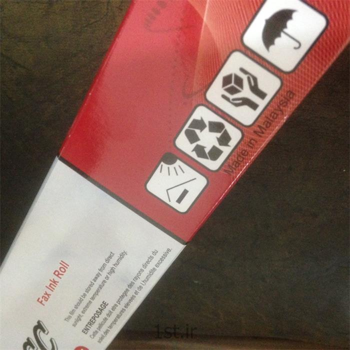 عکس کاغذ صندوق پول ( رول حرارتی )رول کاربن فکس شارپ مدل Sharp FO6CR