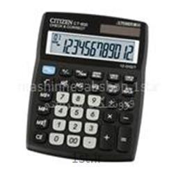 عکس ماشین حسابماشین حساب رومیزی سیتی زن مدل CITIZEN CT-600J