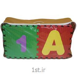 کفپوش آموزشی حروف لاتین