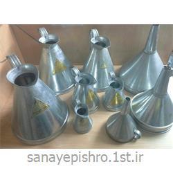 پیمانه روغن فلزی (لیتر شمار روغن 2 لیتری)