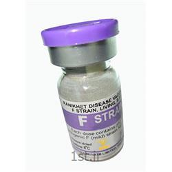 عکس داروسازیواکسن پیشگیری از بیماریهای ویروسی IRVAC Previral