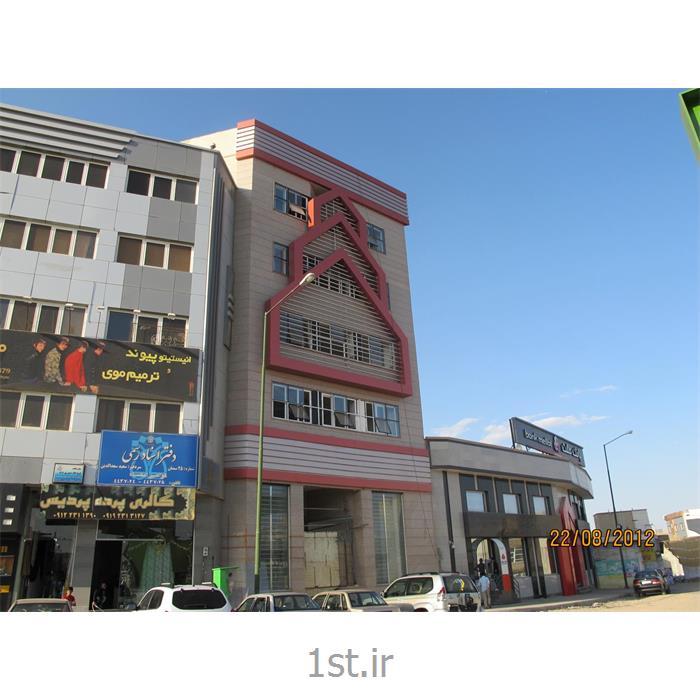 احداث ساختمان سرپرستی بانک قوامین استان سمنان