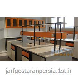میز وسط آزمایشگاهی