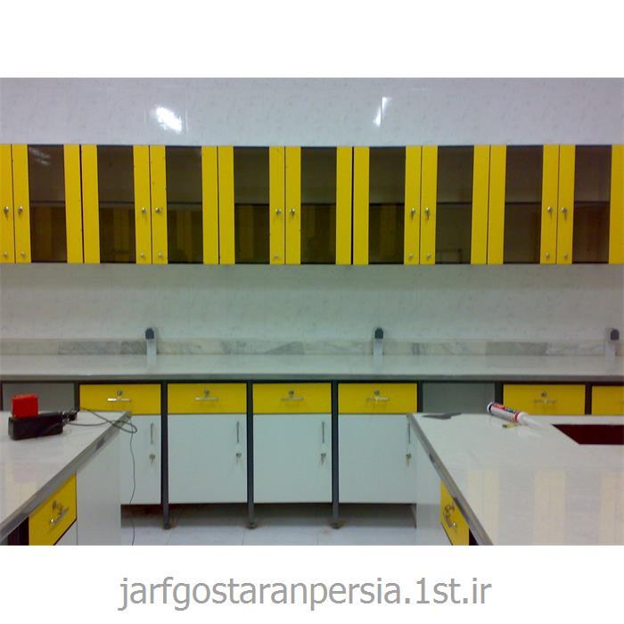 کابینت (کمد) دیواری آزمایشگاهی