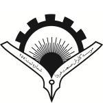 لوگو شرکت کاوش صنعت فردا