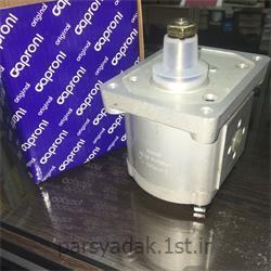 پمپ هیدرولیک تراکتور فیات C33x