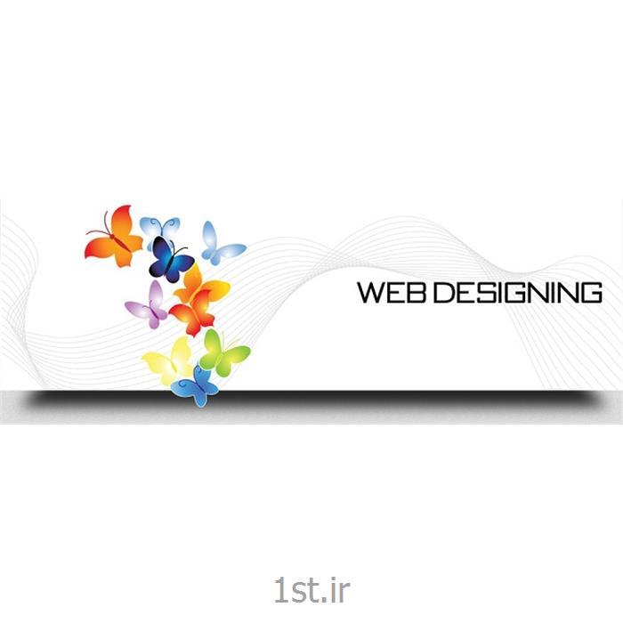 عکس طراحی سایتطراحی وب سایت با قیمت ارزان