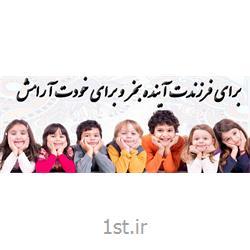 بیمه عمر زندگی بیمه ایران