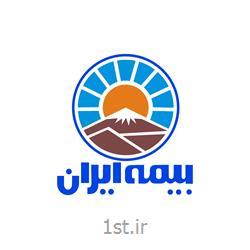 بیمه عمر بیمه ایران شعبه سهروردی شمالی