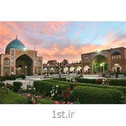 تور سه روزه اصفهان گردی زمینی در پاییز 1396