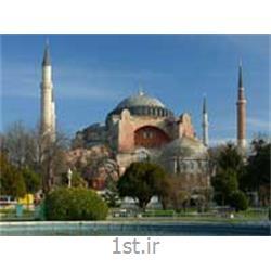 تور استانبول هتل 3 ستاره با پرواز ماهان پائیز 93