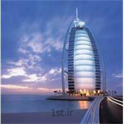 تور دبی هتل های 5 ستاره با پرواز ماهان نوروز 94