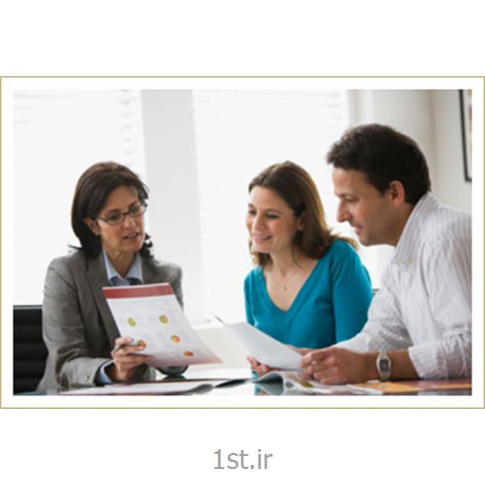 خدمات مشاوره مدیریت مالی