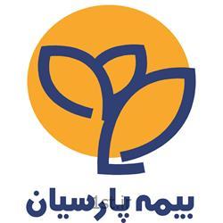 بیمه عمر و سرمایه گذاری بیمه پارسیان قزوین